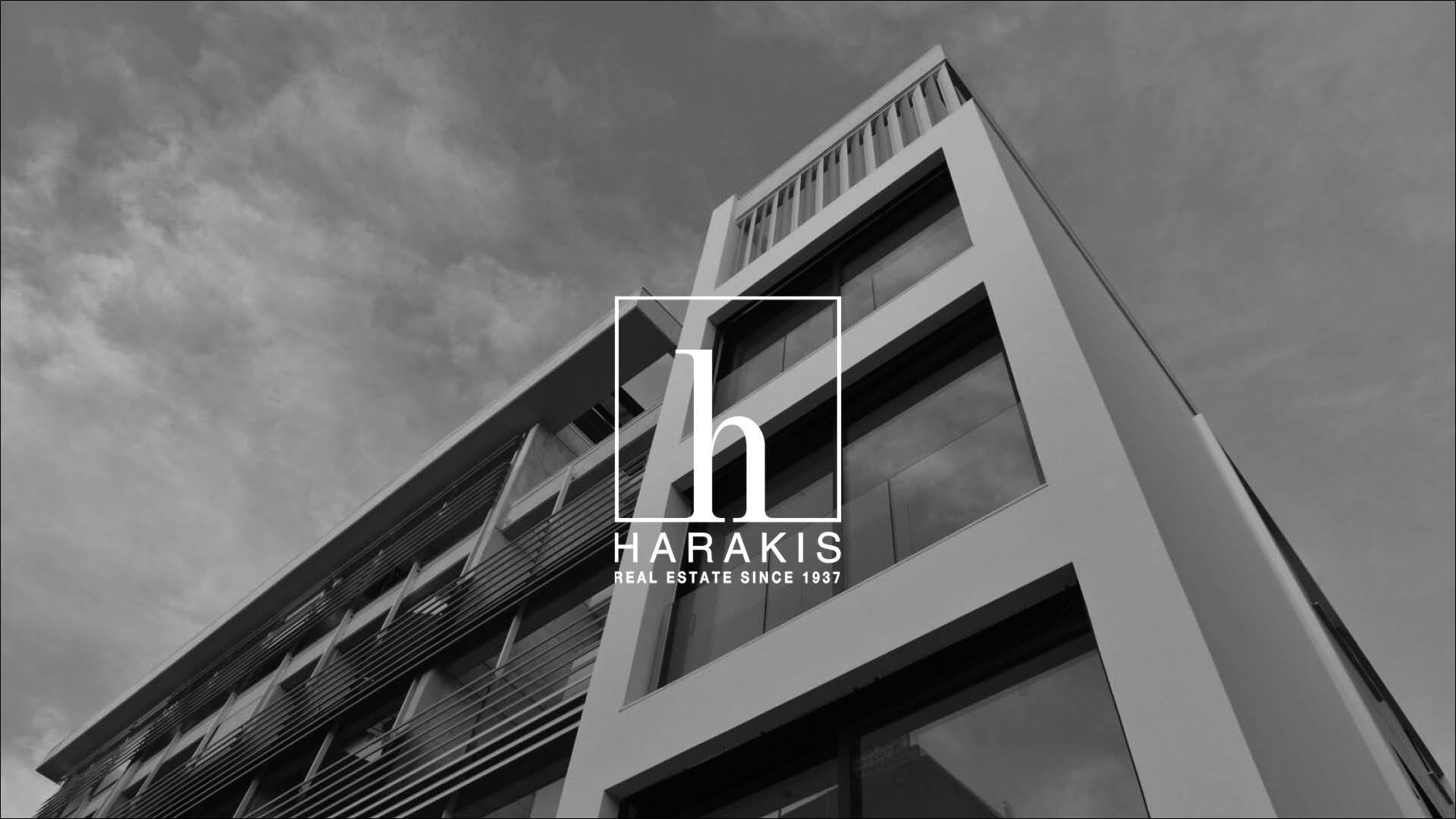 HARAKIS REAL ESTATE