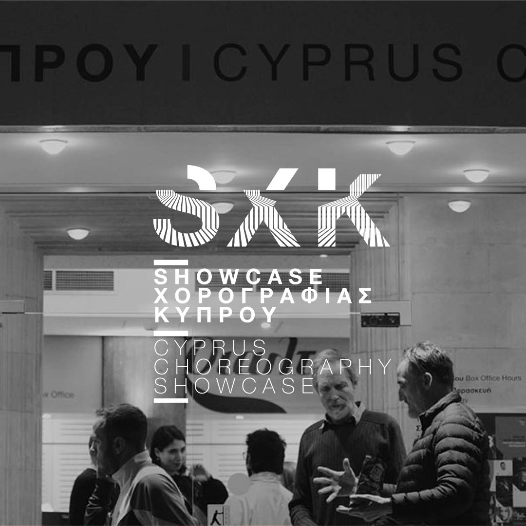 CYPRUS CHOREOGRAPHY SHOWCASE
